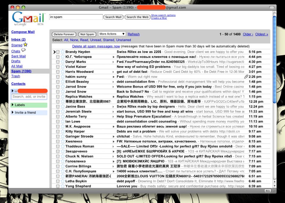 Gmail as a Fluid App
