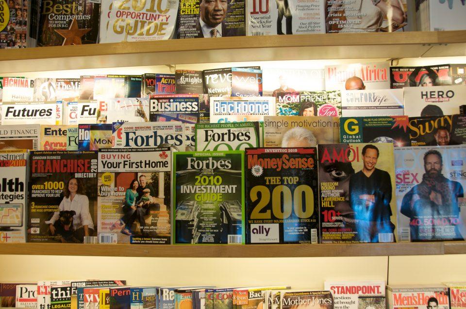 Investing Magazines 2010