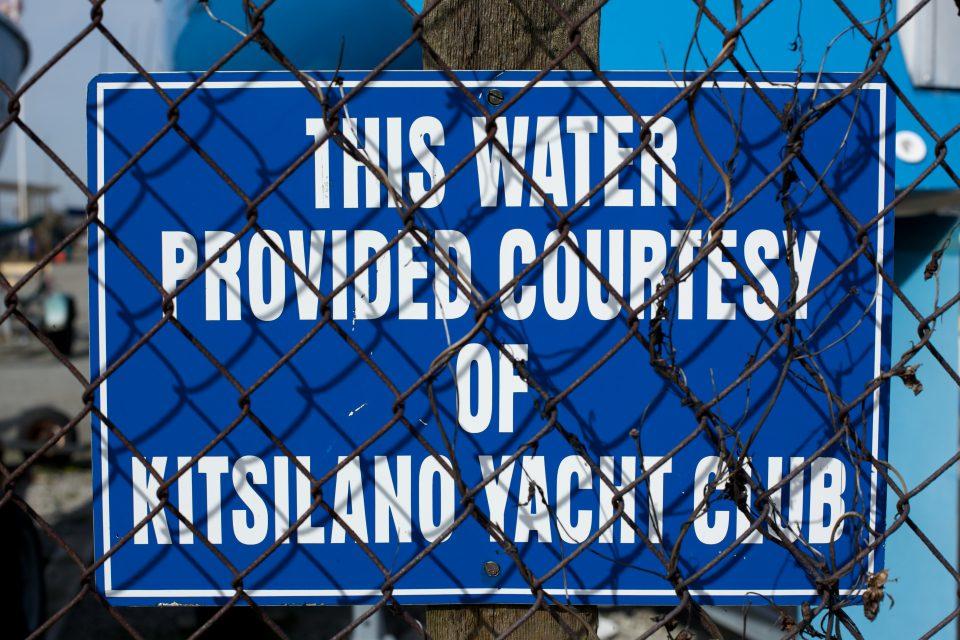 Kitsilano Yacht Club, Water Provider