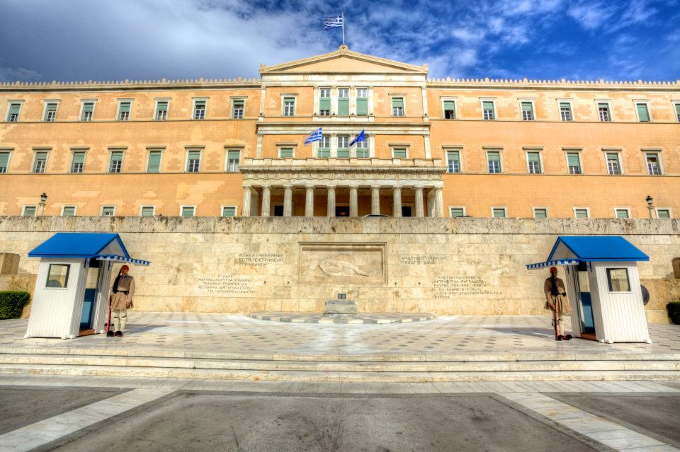 Hellenic Parliament / Greek Parliament Athens Greece