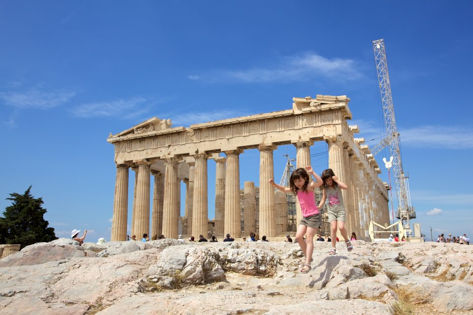 Children Playing At The Acropolis of Athens Athens Greece