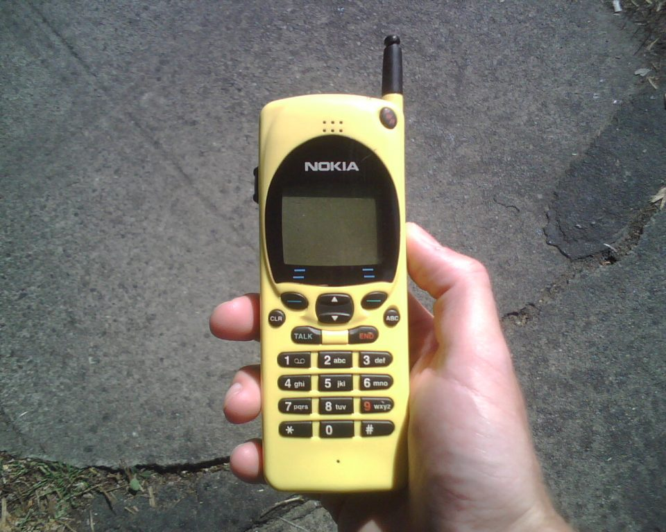 My Vintage Yellow Nokia Mobile Phone